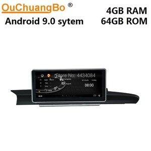 Ouchuangbo car stereo gps audi
