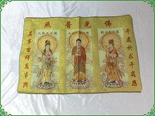 As atividades religiosas de las artesanías thangka foguangpuzhao.