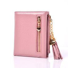 2018 New short leather lady wallet layer cowhide 80% discount change bag girl