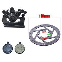 Тормоз для электрического скутера m365 10 дюймов и тормоз 110