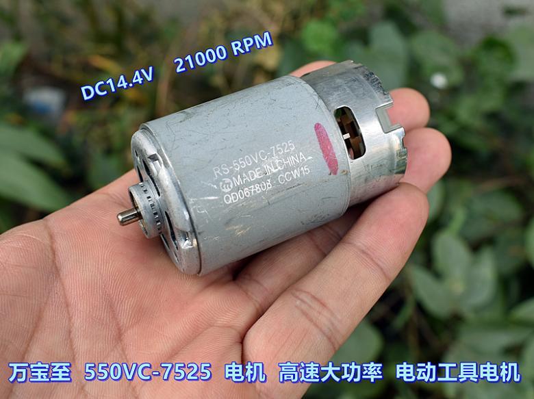 Mabuchi RS-550VC-7525 high-speed high-power electric tool 550 Motor Model 14.4V