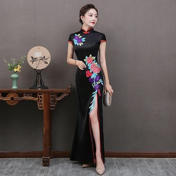 Vestido de sirena ajustado, negro, chino, Sexy, con apliques florales, elegante, novedad, Cheongsam, exquisito, Vintage, con botones, Qipao largo