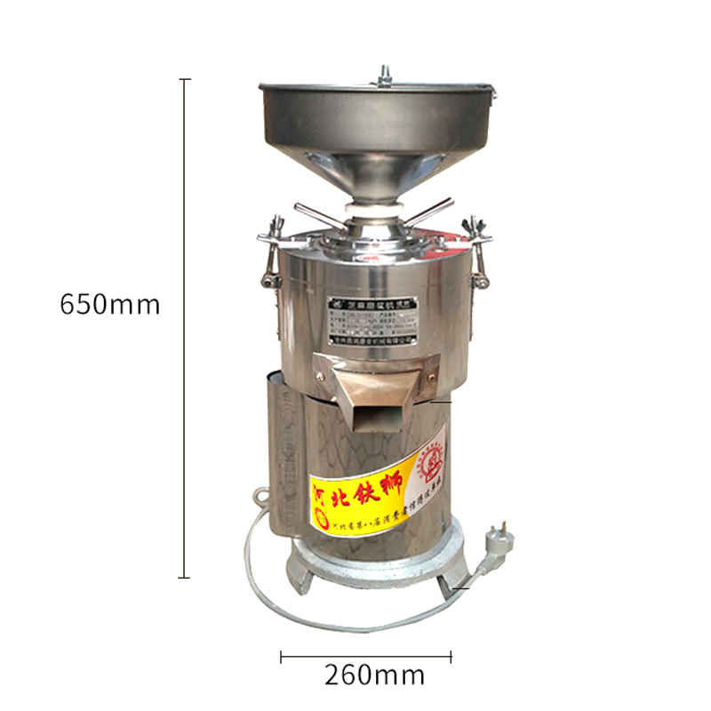 Vertical Peanut Sauce Grinder Food Processor Multi-functional Catsup Stone Ground Sesame Peanut Sauce Grinding Machine