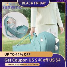Sunveno Baby Travel Bed Baby Bed Newborn Carry-on Nest Bed Carrycot for Baby 0-6M Activity Gear Product