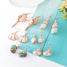 2019 Fashion Sea Ocean Natural Conch Shell Gold Drop Earrings for Women Green Summer Cowrie Bohemian Statement Beach Jewelry
