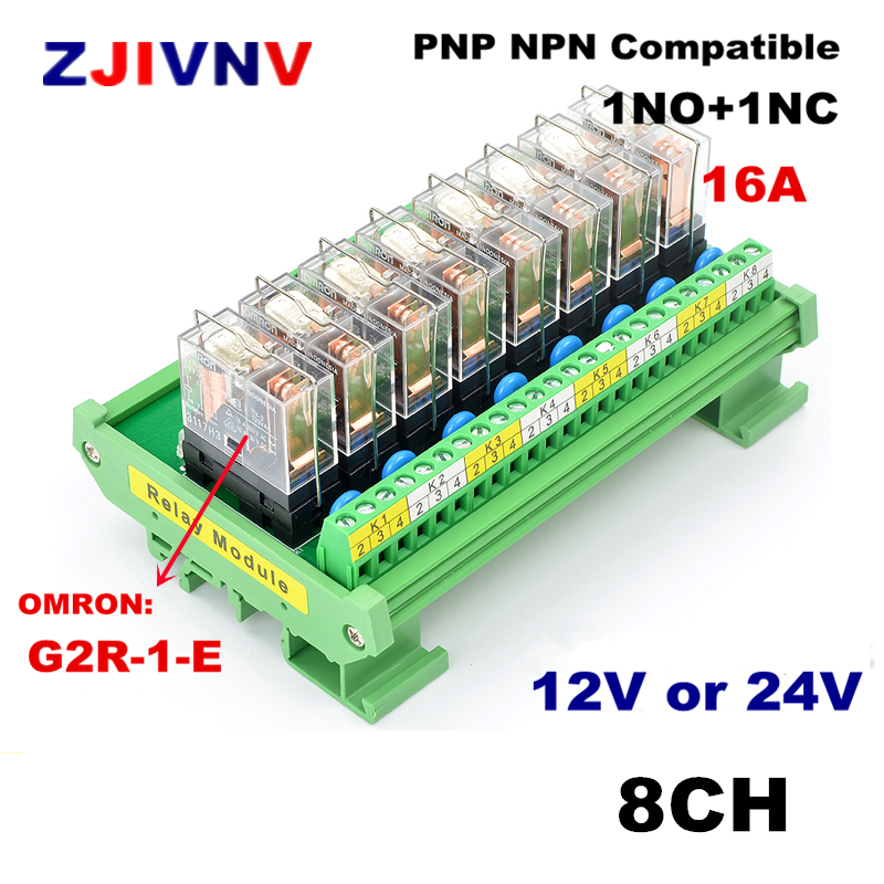 8 Channels 1NO+ 1NC DIN Rail Mount Interface Relay Module with OMRON G2R-1-E 16A INPUT DC 12V 24V PNP NPN compatible
