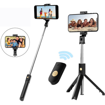 Wireless Bluetooth Selfie Stick With Tripod Shutter Remote Control, 3 in 1 Mini  Foldable Extendable Handheld Monopod for iPhone - discount item  20% OFF Camera & Photo