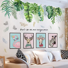 Мультяшные Животные наклейки на стену diy зеленые листья для
