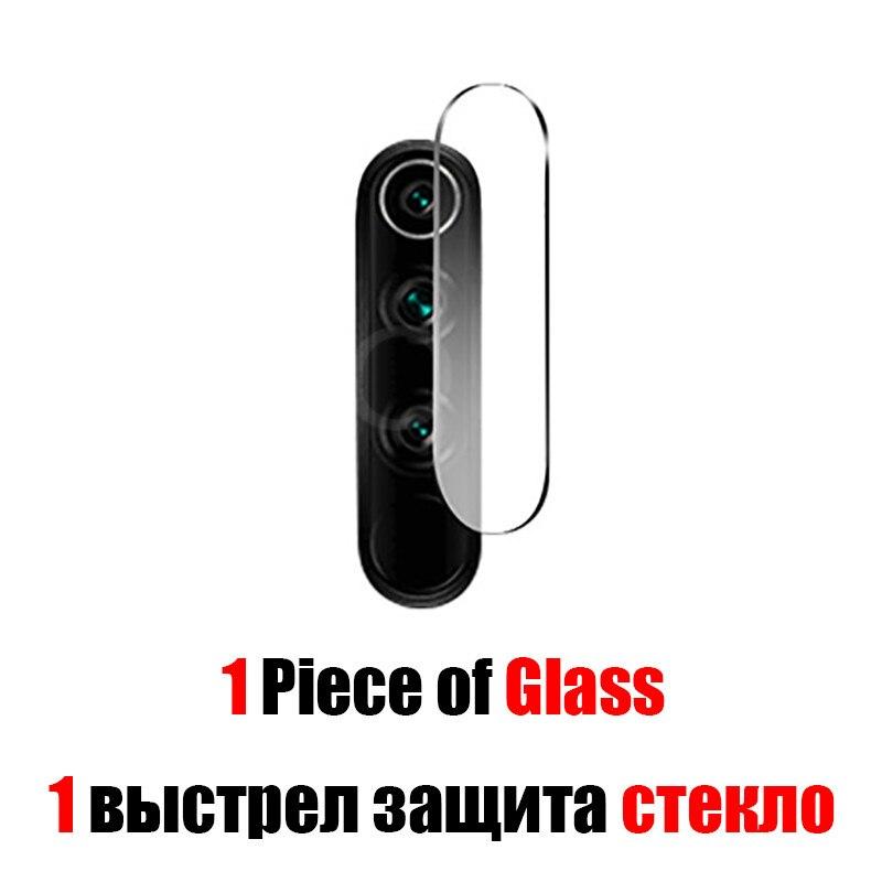 1 Piece of Glass