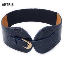 AKTRIS Ladies Decorative Belts Dermis Elastic Blue Waistband Waistline Patent Leather Down Jackets Women FCO123