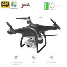 RC Drone GPS 4K Profesional Quadcopter with 5G WIFI FPV 3-Axis Gimbal Camera Brushless Motor Dron VS K777 L109 PRO SG906 PRO