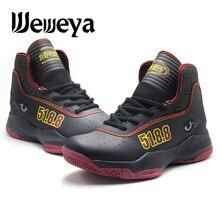 2020 新メンズバスケットボールシューズ zapatillas hombre deportiva 黄色通気性男性アンクルブーツバスケットボールスニーカー運動靴