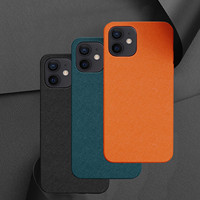 Funda de cuero Premium para Iphone, 12, 12 Pro, 12 Pro Max, Color sólido, delgada, lujosa, para Iphone 12mini #3