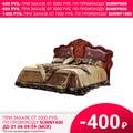 Кровать 1600 Мелани-2 с мягким элементом (Орех экко/VEGAS SIENA, ДСП/МДФ/Экокожа, Орех донской, 2000х1600 мм) Мебель КМК