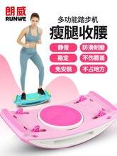 Multi-funktion schritt hause gewicht verlust maschine kleine fitness maschine hause mini fuß übung maschine sport ausrüstung