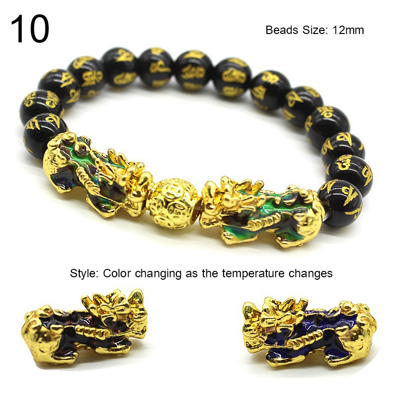 10 (Beads size 12mm)