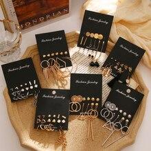IPARAM Vintage Gold Metal Geometric Drop Earring Set for Women 2020 Fashion Long Tassel Alloy Dangle Earrings Brincos Jewelry
