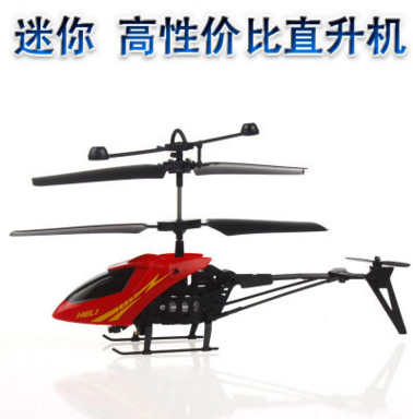 New Style Unmanned Aerial Vehicle 2.4G Mini Quadcopter A Key Return Tumbling Remote Control Fly
