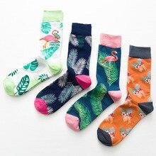 Фирменные качественные мужские носки, смешные носки из чесаного хлопка с рисунком фламинго, 4 цвета, осенне-зимние повседневные мужские Компрессионные носки