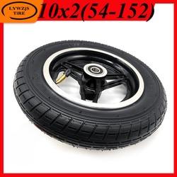 10 дюймовые надувные шины для колес 10x2(54-152) внутренняя внешняя шина с ободом из сплава 10x2 колеса шины для электрического скутера аксессуары