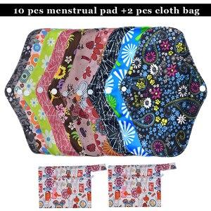 Image 2 - 12 pcs  mestrual pads pouch washable Sanitary towel reusable sanitary pad absorbent charcoal bamboo menstrual pads