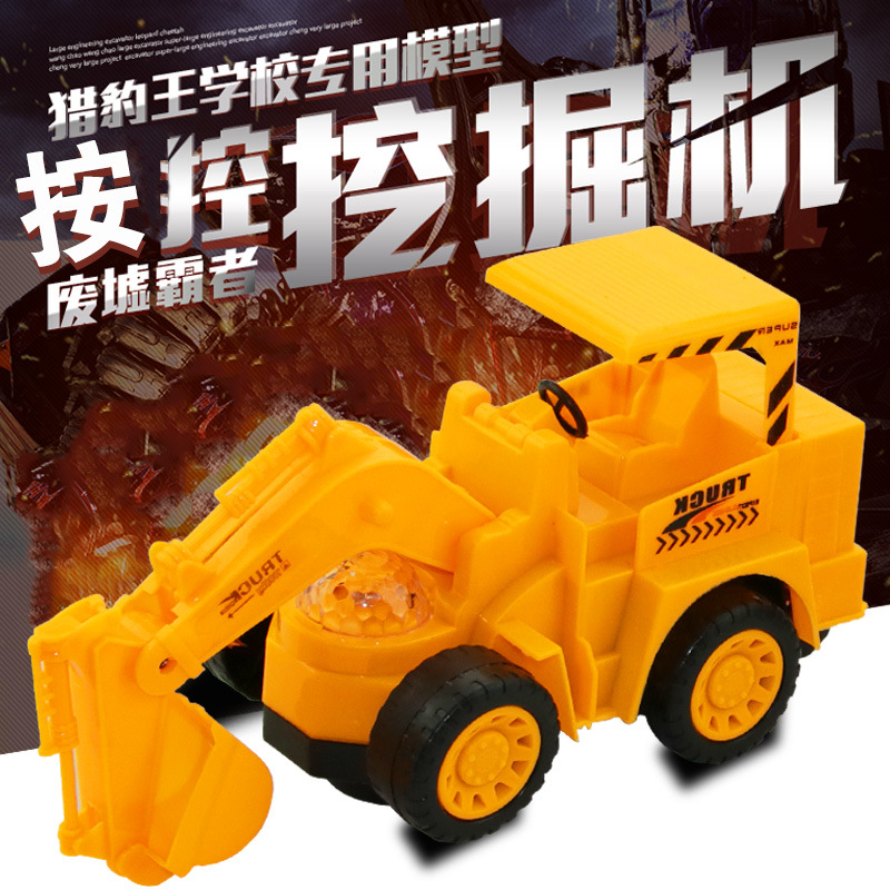 2018 New Style Electric Excavator Light Included Light Music Electric Universal Projection Toy Children Stall Toy Hot Selling