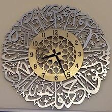 Horloge murale de luxe en acrylique, avec calligraphie islamique, cadeau de l'aïd, décor du Ramadan, pour la maison