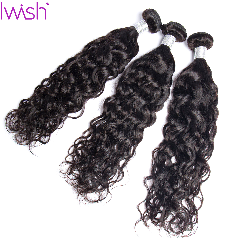 Brazilian Water Wave Bundles 100% Human Hair Weave Bundles Remy Human Hair Extensions 1/3/4 Pieces Naturlig färg kan färgas