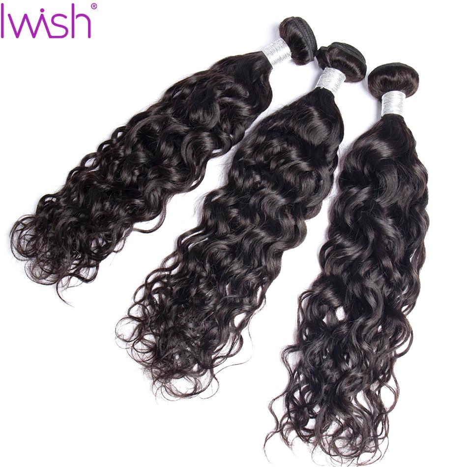 Braziliaanse watergolfbundels 100% menselijk haarweefselbundels Remy Human Hair Extensions 1/3/4 stuks Natuurlijke kleur kan geverfd worden
