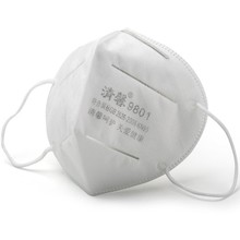 50 pcs KN95 Dustproof Anti-fog Breathable Face Pm2.5 Mask Filtration Features 95% Industry N95 Mask  Protective than FFP2 KF94