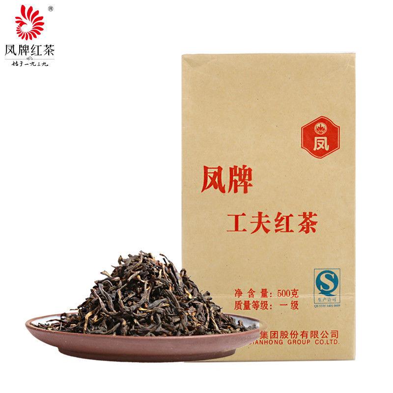 2019 Year Phoenix Brand 1st Grade Dian Hong Fengqing Dianhong * Yunnan Black Tea