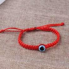 Lucky Evil браслет с глазом браслет для женщин ручной работы тканый браслет из Красной Нити женские нити ювелирные изделия