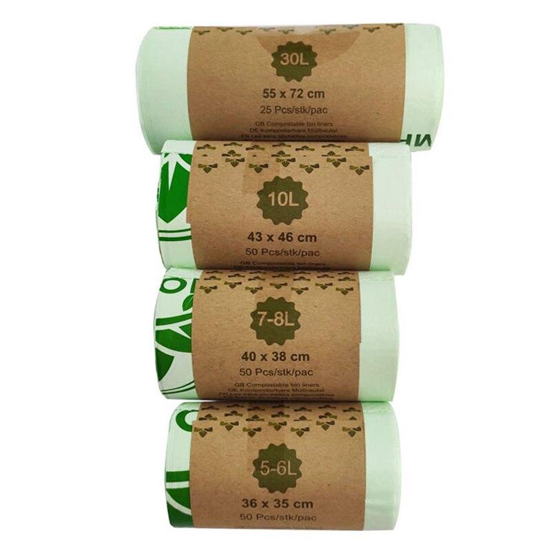50 шт кухонные компостируемые мешки разлагаемые мешки для мусора биоразлагаемые мешки для мусора с защитой окружающей среды
