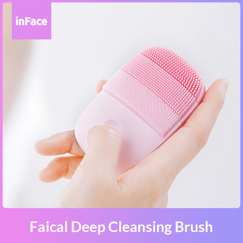 InFace Facial Cleansing Brush Face Skin Care Tools Waterproof Silicone Electric Sonic Cleanser 3 Gears Facial Beauty Massager