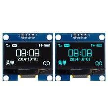 """100 개/몫 1.3 OLED 모듈 흰색/파란색 색상 128X64 1.3 인치 OLED LCD LED 디스플레이 모듈 1.3 """"IIC I2C Arduino 통신"""