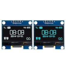 """100 шт./лот 1,3 OLED модуль белый/синий цвет 128X64 1,3 дюймов OLED ЖК дисплей светодиодный модуль для 1,3 """"IIC I2C общаться для Arduino"""