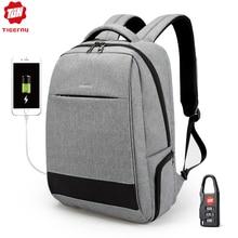 "Tigernu ป้องกันการโจรกรรม USB ชาร์จ 15.6 ""แล็ปท็อปผู้หญิงกระเป๋าเป้สะพายหลังแฟชั่นกระเป๋ากันน้ำโรงเรียนกระเป๋าสำหรับหญิง"