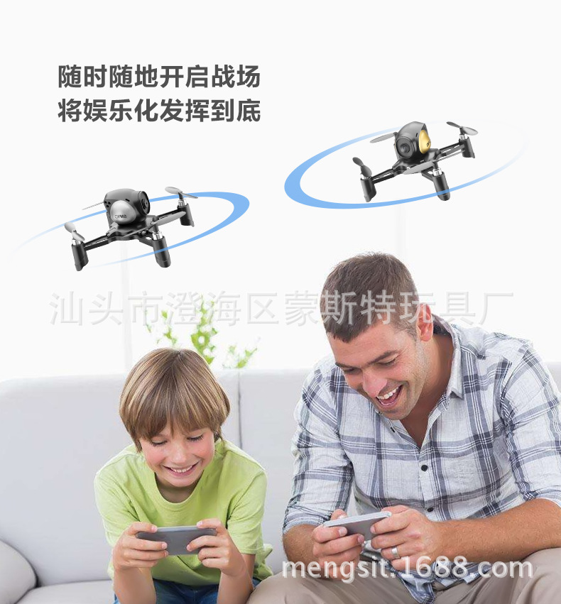 DIY S7 Quadcopter WiFi Real-Time Transmission Aerial Photography Battle Unmanned Aerial Vehicle High-definition Children Model T