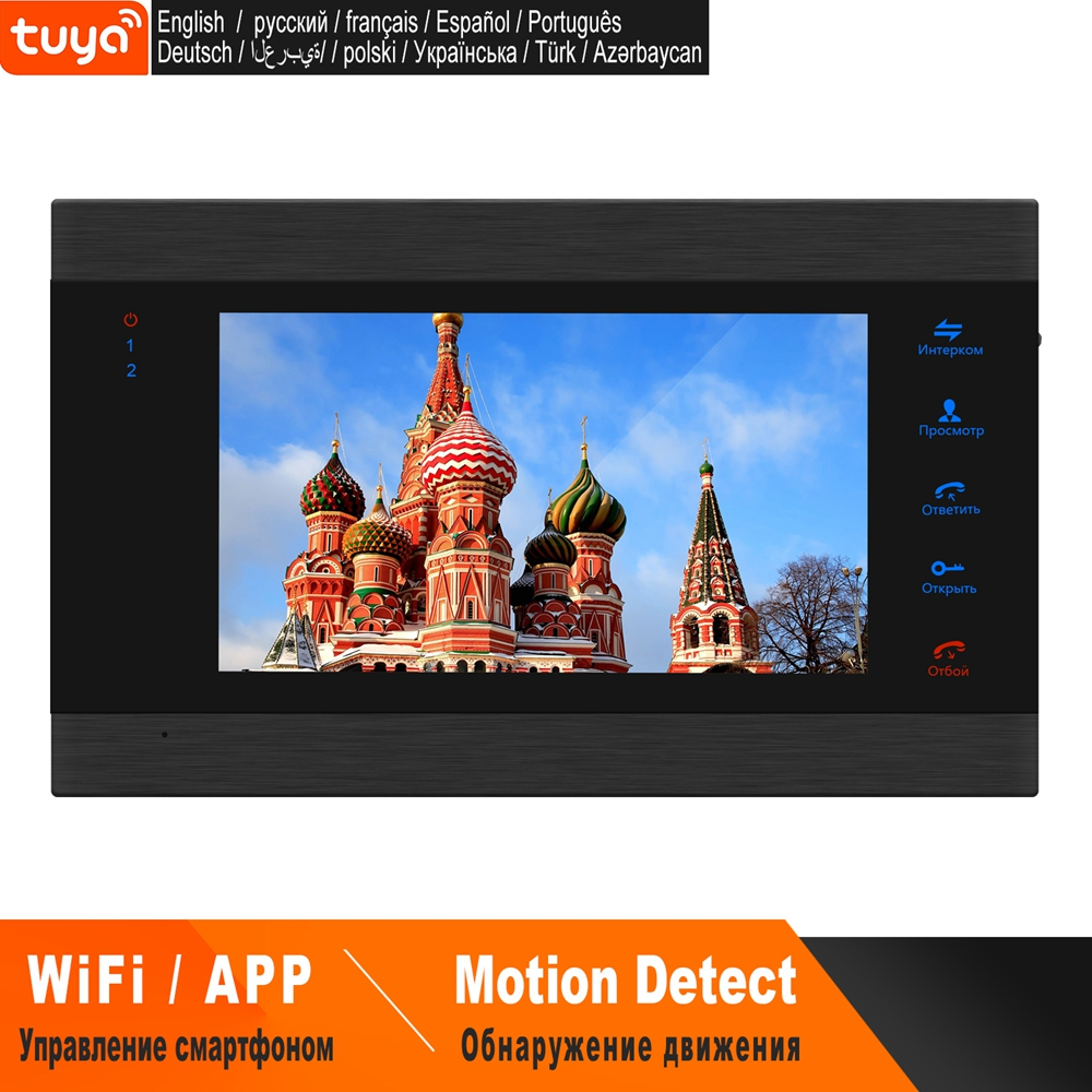 HomeFong  WiFi Video Door Phone Wireless Video Intercom 7 Inch Monitor  TUYA APP Smart Phone Real Time Control  Motion Detection