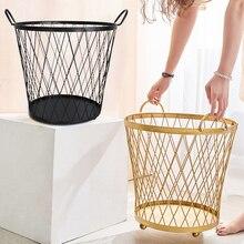 Northern Europe Metal Craft Laundry Basket Bathroom Storage Basket Luxury Home Supplies Clothes Basket Hamper