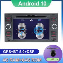 DSP PX6 Autoradio 2 din android 10,0 coche dvd gps para ford para focus 2/mondeo/s max/c-max/fusión/fiesta/tránsito unidad canbus