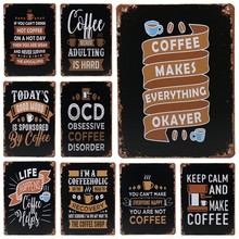 Get more info on the 30X20cm Coffee For Cafe Bar Decoration Tintin Pub Home Metal Sign Vintage Wall Decor Tin Signs Plaque Retro Plate Poster H69