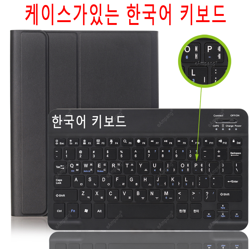 Korean Keyboard Misty Gray Keyboard Case For ipad 10 2 2019 7 7th 8th Generation A2197 A2198 A2200 A2232 Detachable