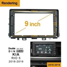 1din 2Din רכב DVD מסגרת אודיו מתאם התאמת דאש Trim ערכות Facia לוח 9 אינץ לקאיה RIO5 2018  2019 זוגי דין רדיו נגן