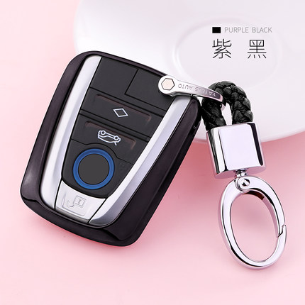lowest price Suede Leather Smart Car Key Case Shell For BMW G30 X1 X3 X5 F07 F11 F15 F20 F31 F48 E90 E36 Auto Protection Key Cover Accessorie