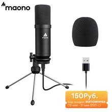 MAONO AU-A04TR mikrofon USB 192kHz/24bit profesjonalny mikrofon pojemnościowy Podcast z stojak trójnóg dla Tiktok Youtube Vlogging