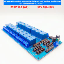 1 шт 16 канальный релейный модуль 5/12/24v оптрон выход 250v10a