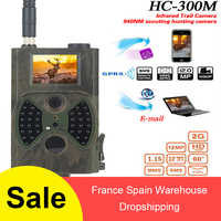 Cámara de caza Suntek HC300M HC700G HC801a 3/4G GSM 1080P trampa para fotos visión nocturna infrarroja Wild Trail cámaras Scouting Tasse
