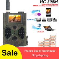 Suntek Hunting Camera HC300M HC700G HC801a 3/4G GSM 1080P Photo Traps Infrared Night Vision Wild Trail Cameras Scouting Chasse
