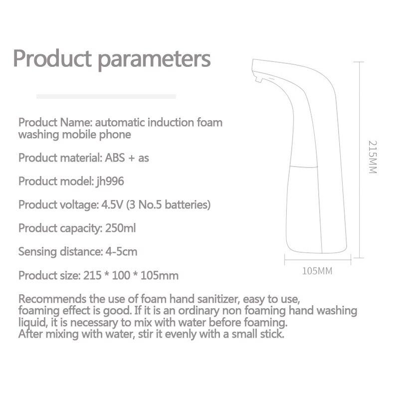 H3c3ae10cb56b4de08189dd74f975238bH 250ml Automatic Induction Soap Dispenser Free Pressing Infrared Sensing Intelligent Soap Dispenser for Kitchen/Bathroom